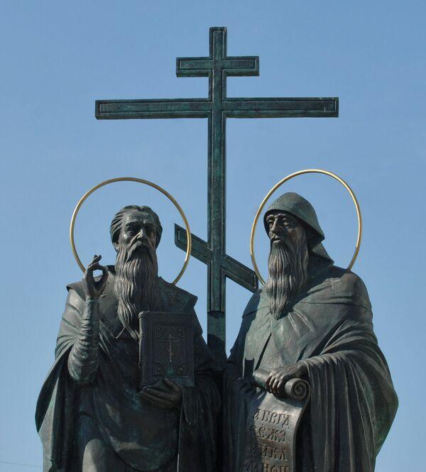 Памятник Кириллу и Мефодию в Коломне. Архив