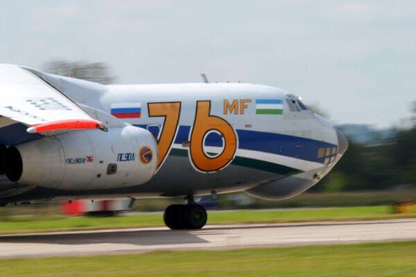 Самолет Ил-76 . Архив