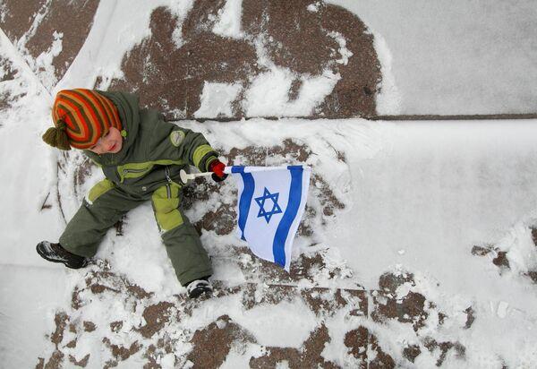 Пикет в поддержку антитеррористических действий Израиля
