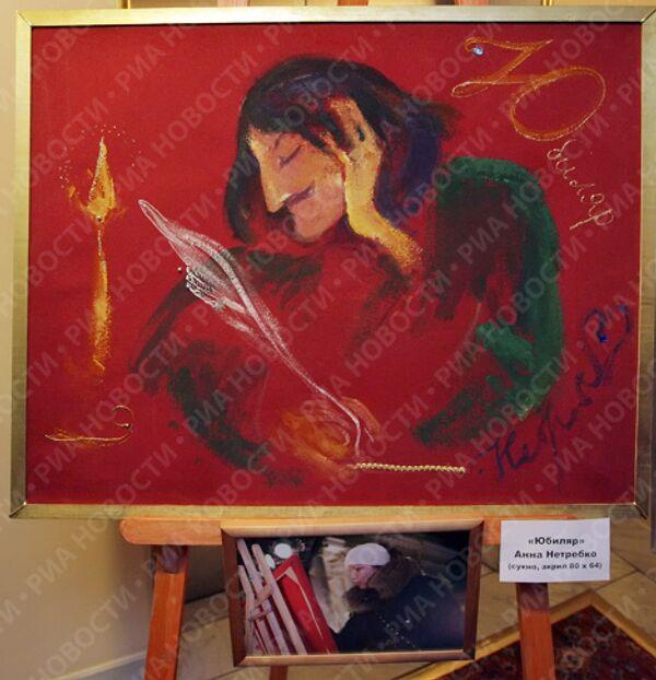 Портрет Гоголя «Юбиляр», написанный Анной Нетребко