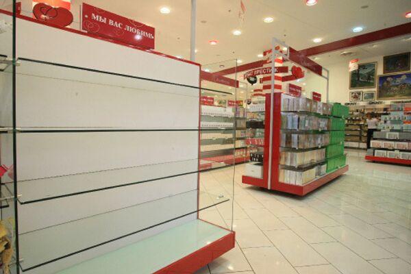 Сеть магазинов Арбат-Престиж