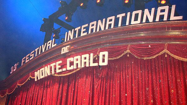 Международный цирковой фестиваль в Монте-Карло. Архивное фото