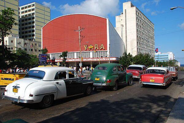 Куба. Архив