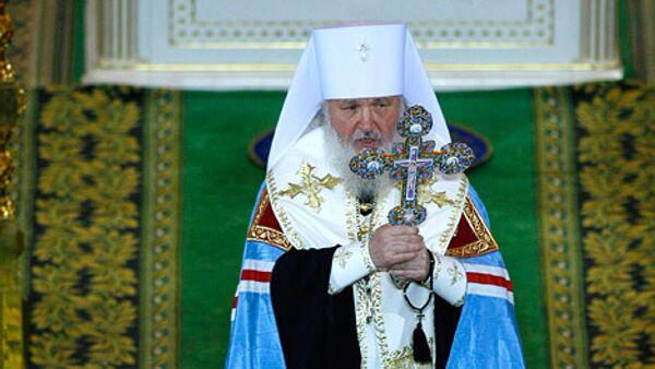 митрополит Смоленский и Калининградский Кирилл избран 16-ым Патриархом Московским и всея Руси