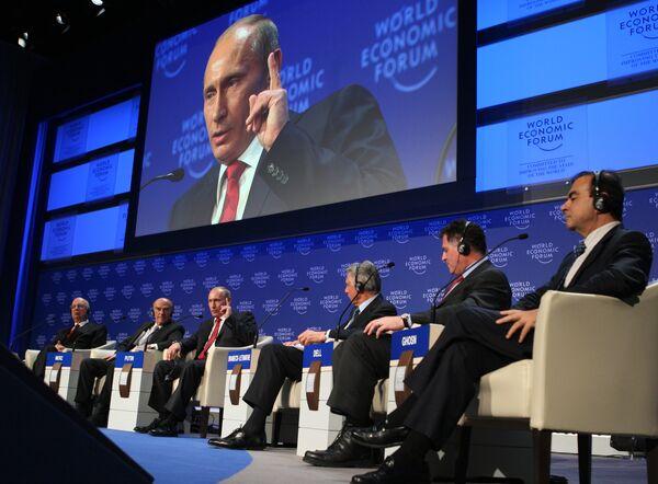 В.Путин принял участие в официальной церемонии открытия ежегодной сессии Всемирного экономического форума (ВЭФ)