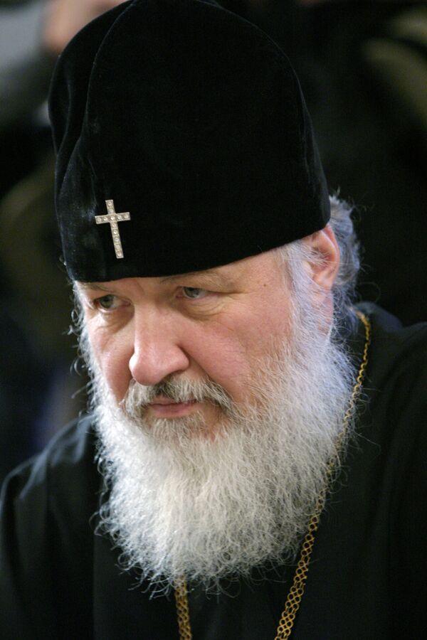 Митрополит Кирилл