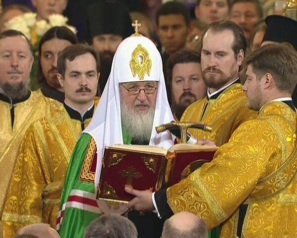 Первое обращение патриарха Кирилла