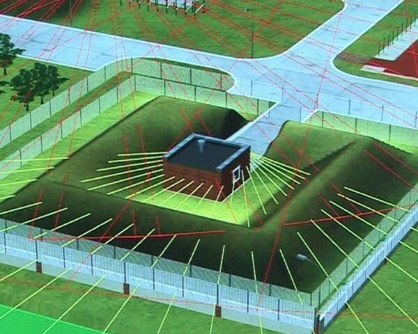 Забор с секретом: новое средство против нарушителей границ