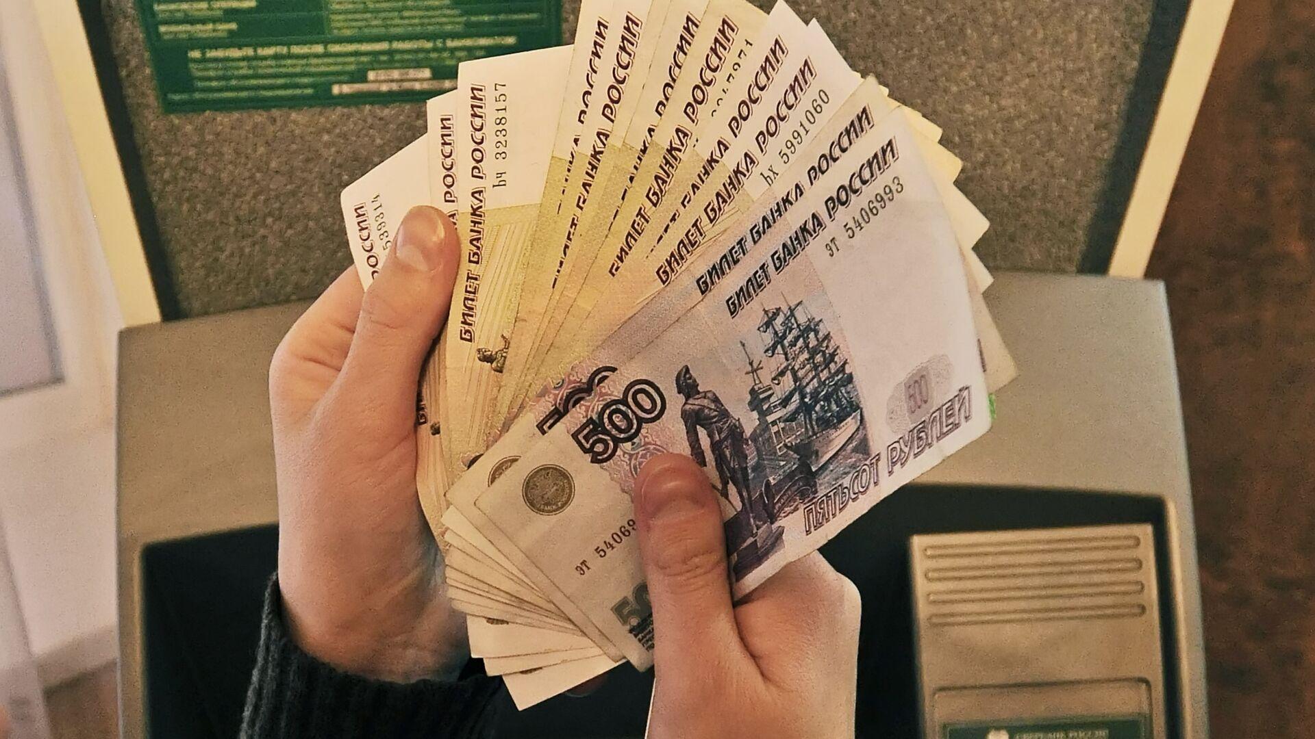 Снятие наличных денег через банкоматы - РИА Новости, 1920, 04.05.2021