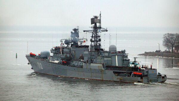 Сторожевой корабль Неустрашимый, архивное фото