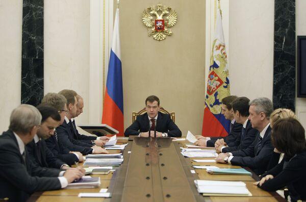 Президент России Д.Медведев провел совещание по экономическим вопросам