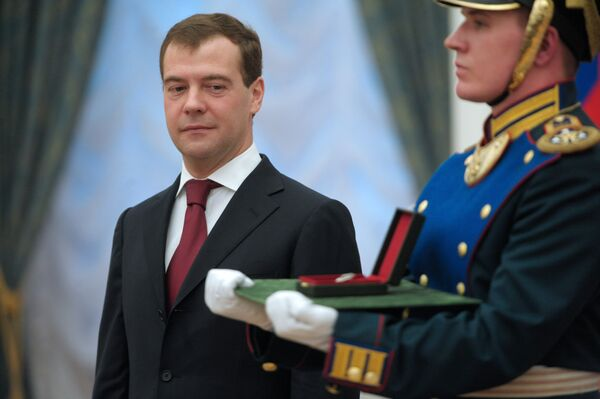 Вручение премий президента Российской Федерации в области науки и инноваций для молодых ученых. Архив