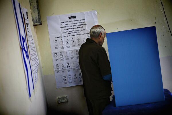 В Израиле проходят выборы в парламент