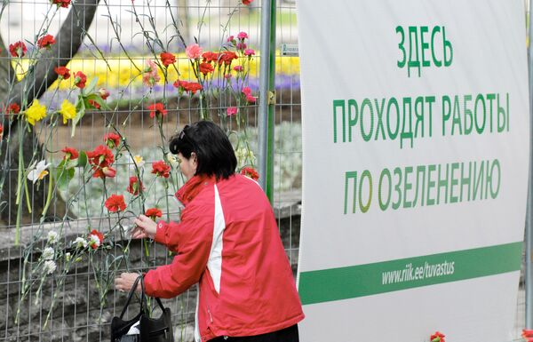Израиль разрешил экспорт цветов из сектора Газа ко Дню Валентина