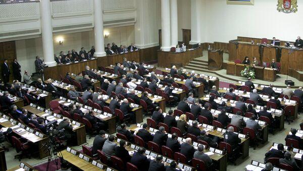 Парламент Грузии. Архив