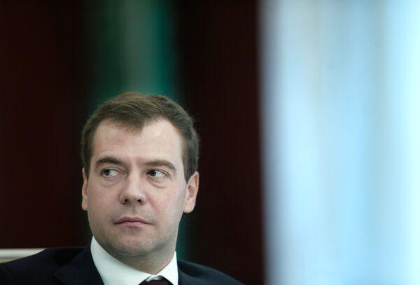 Пресс-конференция президентов России и Турции Дмитрия Медведева и Абдуллаха Гюля