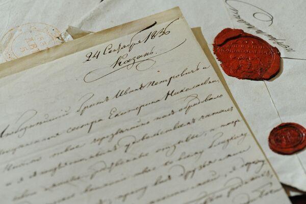 Письма Н.В. Гоголю - один из экспонатов мемориального центра Дом Гоголя