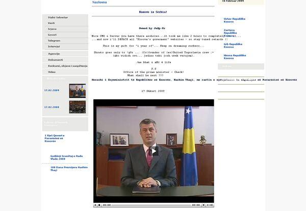 Скриншот страницы сайта www.kryeministri-ks.net