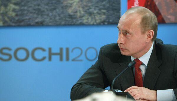 Премьер-министр РФ В. Путин в Едином Информационном Центре