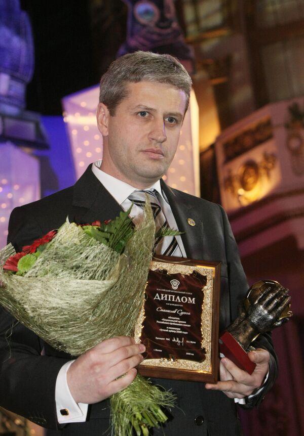 Судья Станислав Сухина
