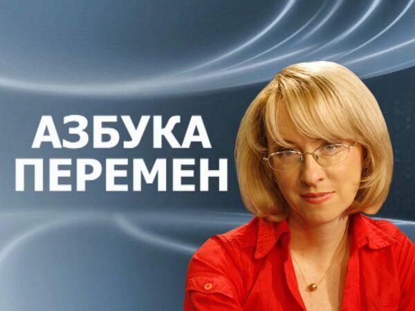 Азбука перемен. Будущее Москвы: бутики станут трущобами