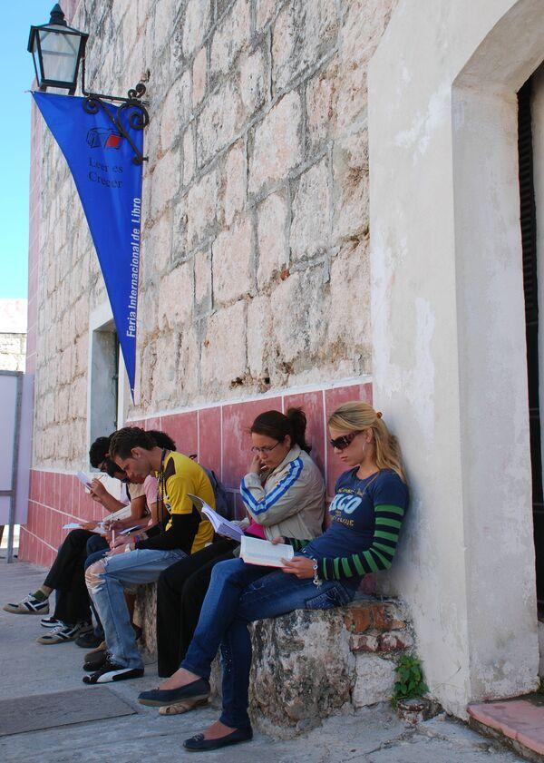 Молодые поэты Кубы отметили День славянской письменности и культуры