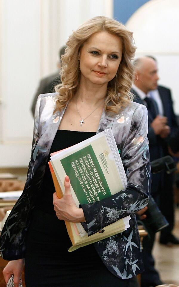Министр здравоохранения и социального развития РФ Татьяна Голикова на заседании правительства РФ