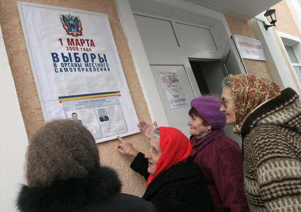 Выборы отличились высокой гражданской активностью