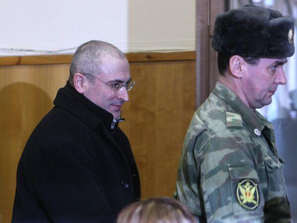 Суд продлил Ходорковскому и Лебедеву арест до 17 февраля