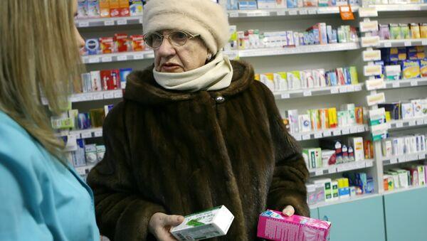 Работа аптеки. Архив