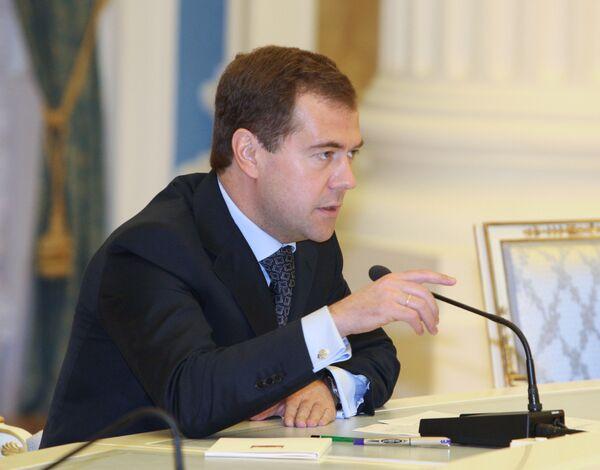 Встреча президента РФ Д.Медведева с представителями первой сотни резерва управленческих кадров