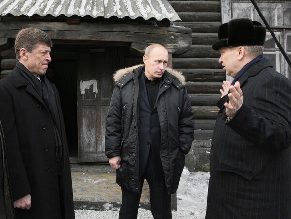 Премьер-министр РФ Владимир Путин посетил Новокузнецк