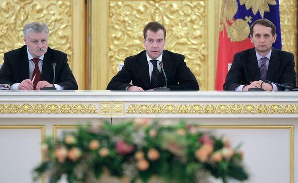 Президент РФ Дмитрий Медведев принимает участие в заседании Совета законодателей. Архив