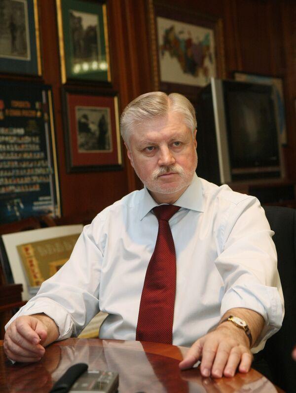 Председатель Совета Федерации Сергей Миронов в рабочем кабинете