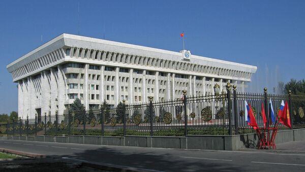 Дом правительства Киргизии. Архив