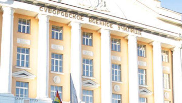 Суворовское училище в городе Екатеринбург