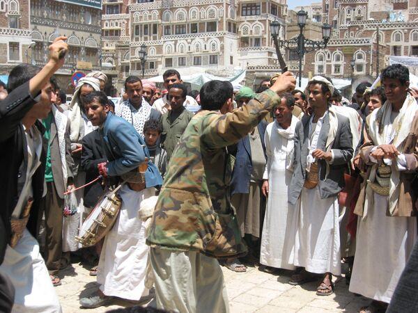 Йемен. Архив
