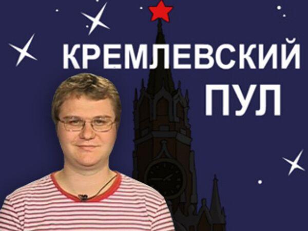 Кремлевский пул. Без диплома и работы: как студентам пережить кризис