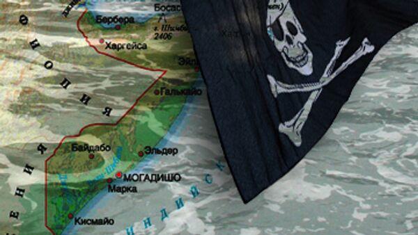 В руках пиратов остаются еще трое россиян