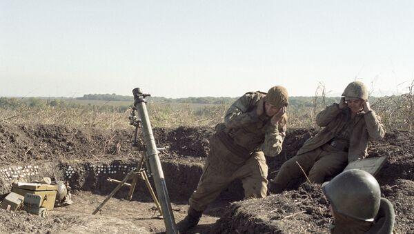 Доклад по истории чеченская война 5732