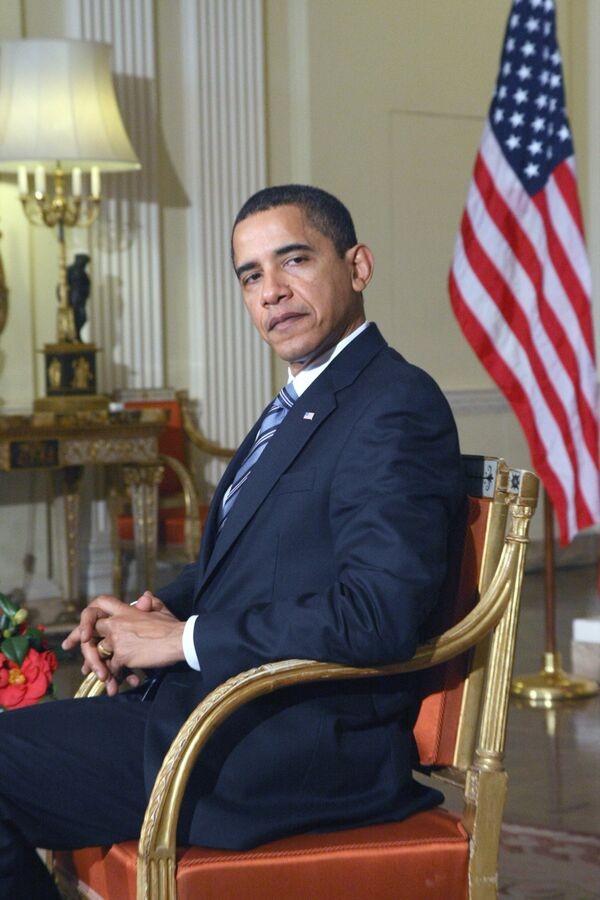 Президент США обсудит с руководством Турции вопросы партнерства