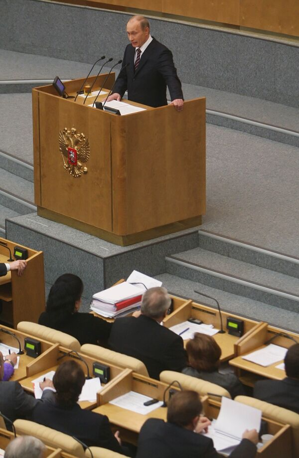 Председатель правительства РФ Владимир Путин в Государственной Думе