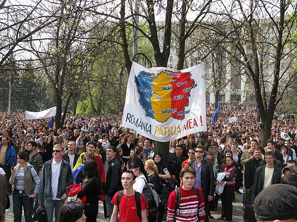 В Кишиневе начался митинг оппозиции против коммунистической хунты