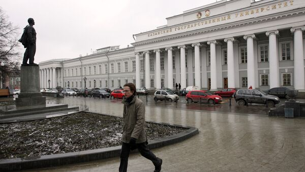 Казанский федеральный университет (КФУ). Архив
