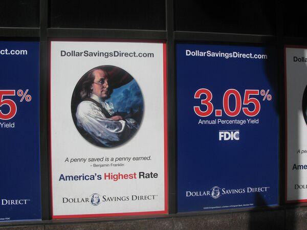 Гендиректор Bank of America покинет пост в конце декабря 2009 года