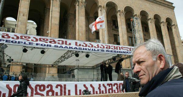 На площади перед парламентом Грузии в Тбилиси