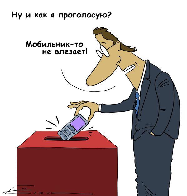 валера, смешные картинки голосуй подборки