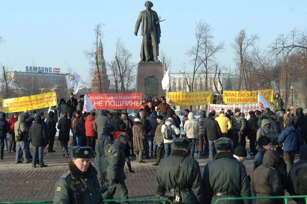 Митинг в Москве против повышения пошлин на ввоз подержанных иномарок