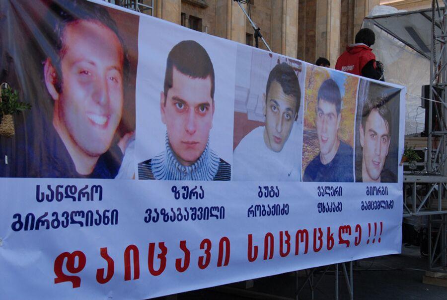 Перед парламентом Грузии выставлены фото убитых молодых людей, в гибели которых оппозиция обвиняет «зондербригады» Михаила Саакашвили