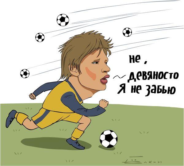Четыре гола Аршавина не спасли Арсенал